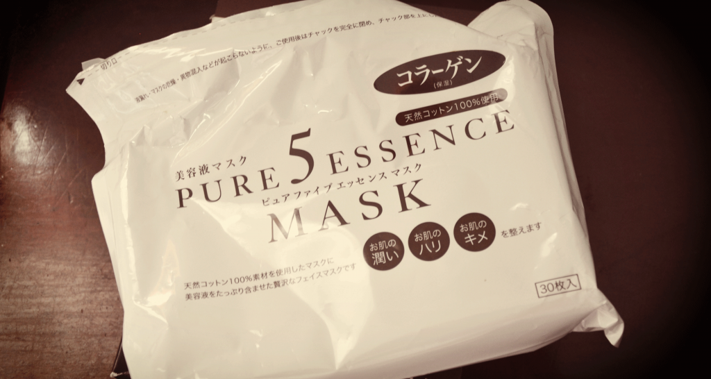 50_Mascara5