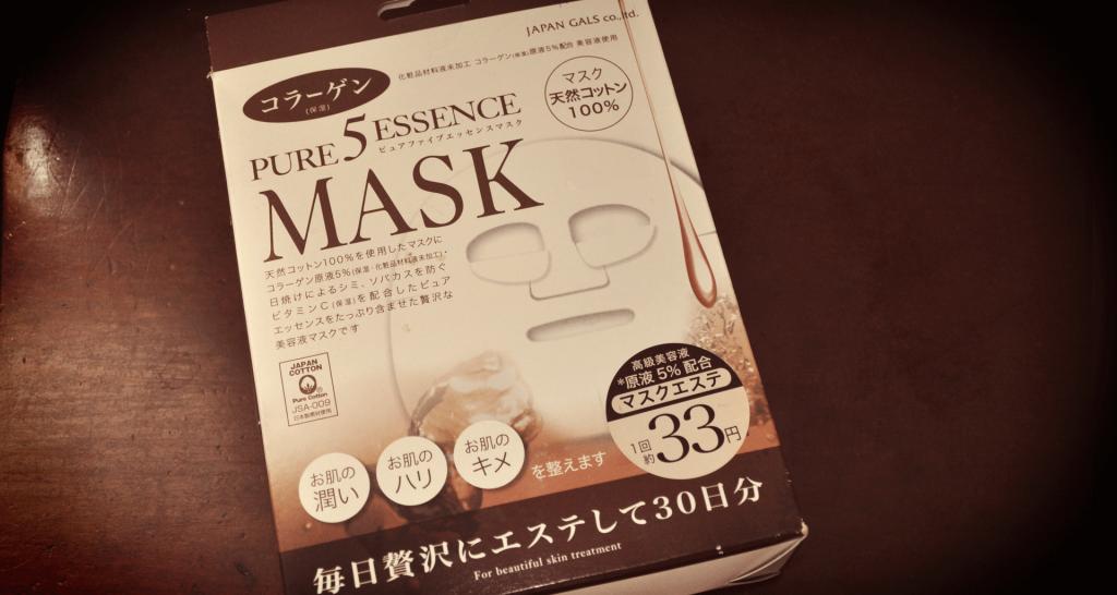 50_Mascara6
